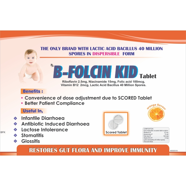 B-FOLCIN KID TABLETS