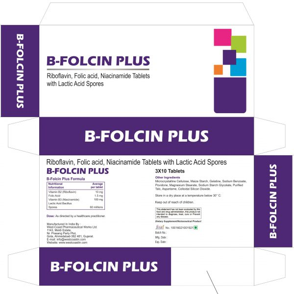 B-FOLCIN PLUS BOX