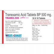 TRAMIC-500-GALLARY