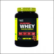 Whey Protein - 1kg2.2lbs (Cafe Mocha Flavour)