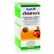 CHILDREN COUGH SYRUP(G)