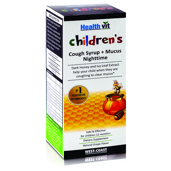 CHILDREN'S COUGH SYRUP(B)