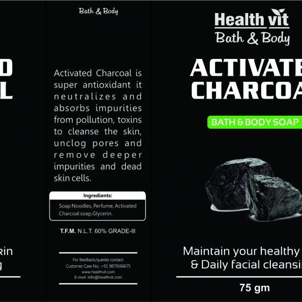 activated charcoal bath & body soap