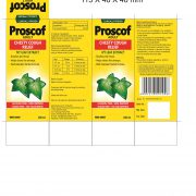 PROSCOF CHESTY COUGH RELIEF (IVY LEAF EXTRACT) BOX