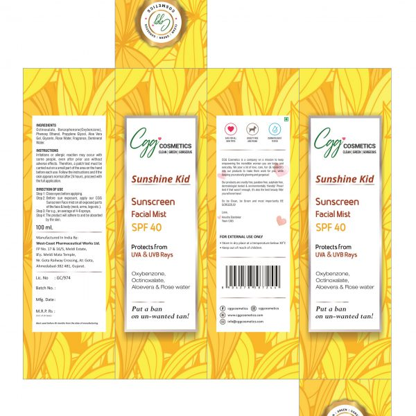 CGG-SUNSHINE KID (SUNSCREEN FACIAL MIST) BOX