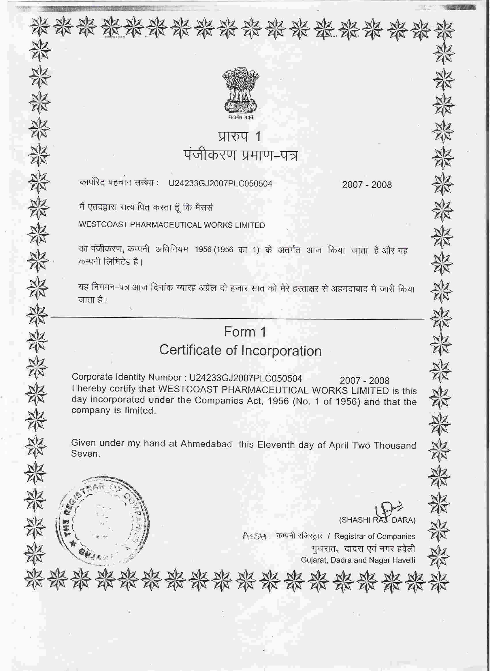 how to get certificate of incorporation india